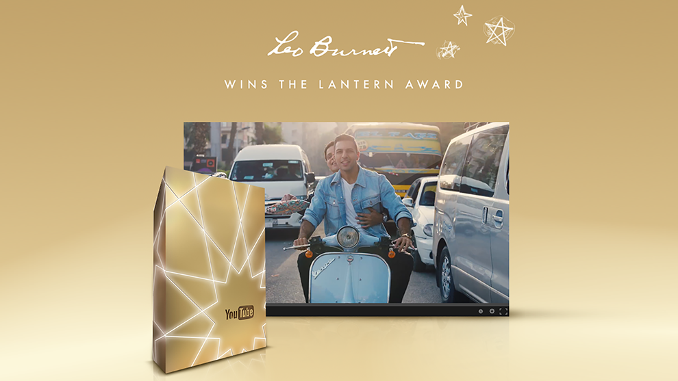Leo Burnett Cairo Wins the Lantern Award